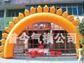 拱门气模--双龙门/太阳门/火焰门 4