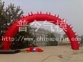 拱门气模--双龙门/太阳门/火焰门 5