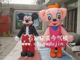 卡通气模--财神/米老鼠/卡通象/蓝猫/唐老鸭 2
