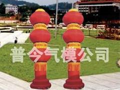 气模--灯笼柱/华表柱