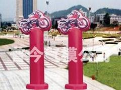 氣模--摩托柱/水管柱/豬頭柱/彩燈柱