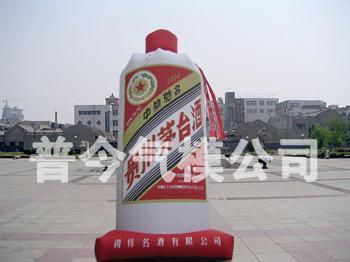 实物气模--可乐瓶/茅台酒瓶/啤酒瓶/易拉罐/饮水机 2