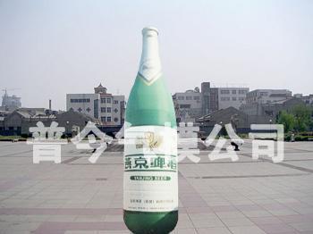 实物气模--可乐瓶/茅台酒瓶/啤酒瓶/易拉罐/饮水机 3