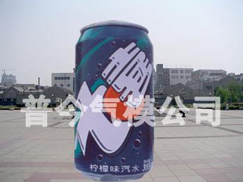 实物气模--可乐瓶/茅台酒瓶/啤酒瓶/易拉罐/饮水机 4