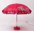 帐篷/太阳伞