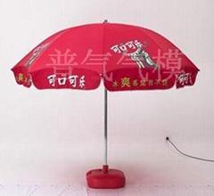 帳篷/太陽傘