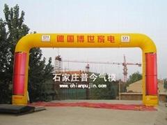 充气拱门气模N型门/欢迎门/金色拱门/寿门/海浪双龙门