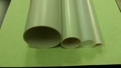塑膠管塑料管