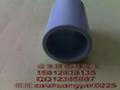 塑膠管塑料管 1