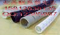 塑膠管塑料管 2