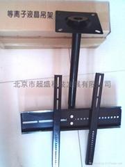 批发安装液晶电视吊架显示器悬挂架