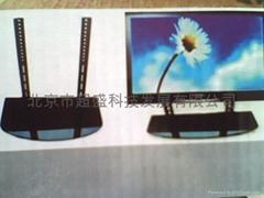 批发显示器支架挂架机顶盒支架托架折叠架
