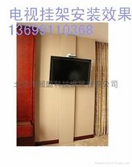 打孔安裝液晶電視挂架支架