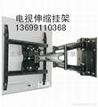 LED液晶电视摇摆折叠双臂调节