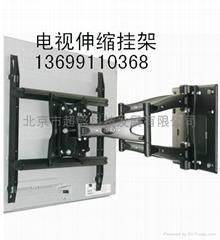 LED液晶电视摇摆折叠双臂调节角度墙挂架安装批发