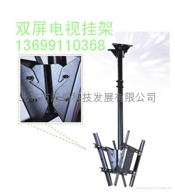 液晶电视吊架安装批发双屏吊挂架支架 1