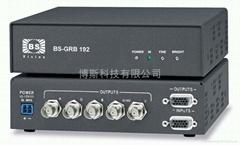 RGB長線驅動器/vga長線驅動器