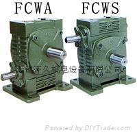 FCWS蝸輪減速機