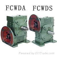 FCWDS恒星减速机