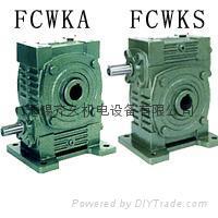 蝸輪減速機FCWKA