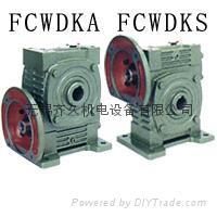 蝸輪減速機FCWDKA
