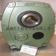 SMR軸裝式斜齒輪減速機