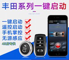 本田汽車一鍵啟動手機控車專用免接線
