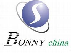 宁波市北仑邦力液压传动有限公司