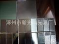 UV反光铝板
