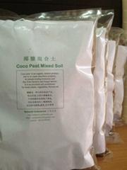 椰糠土–居家植物土壤调理剂