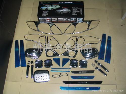 COROLLA 2008 全套电镀外饰件 1