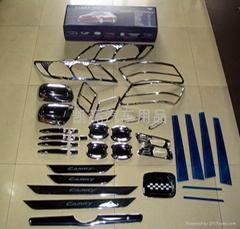 CAMRY 2007 全套電鍍裝飾件