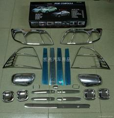 COROLLA 2005 全套电镀装饰件