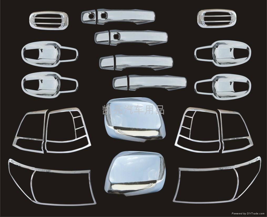 Fj 200 Full Set For Chrome Highlight China Manufacturer Car Exterior Decoration Car