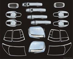 FJ 200 全套電鍍裝飾件