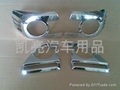 卡罗拉2011全套电镀装饰件 2