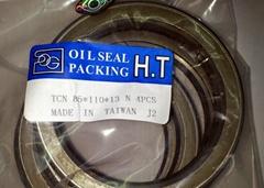 臺灣進口TCV型和TCN型 耐壓油封
