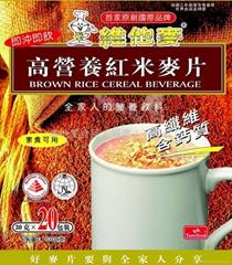 维他麦红米麦片