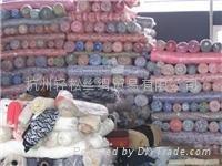 杭州達必誠商貿有限公司