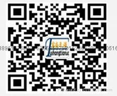 西安慧溢電子科技有限公司