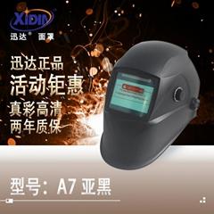 自動變光焊接面罩
