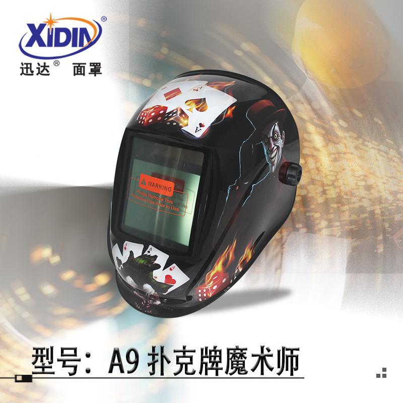 welding mask 3