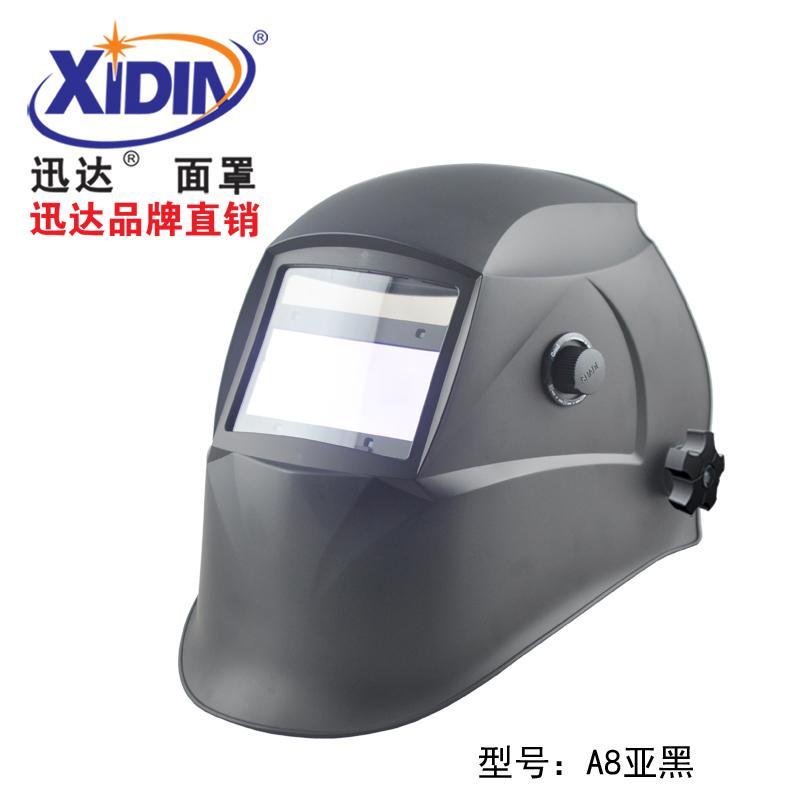 welding helmet 1