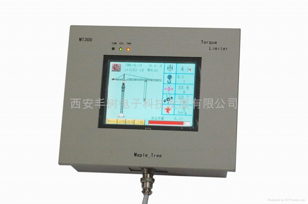 Tower crane anti-collision and torque control system  2