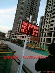 西安扬尘噪声监控/监测
