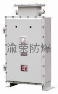 上海廠家全國特價直供BQJ-系列防爆自耦減壓電磁啟動器