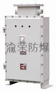 BQX-系列防爆星三角電磁啟動器