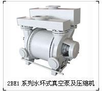 供应2BE1系列水环真空泵及压缩机 1
