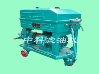 ZYB Miltifunction oil purifier characteristic 4
