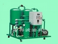 Completely automatic vacuum oil filter